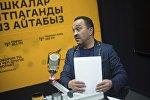 Семикратный чемпион мира по профессиональному боксу Орзубек Назаров