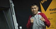 Кыргызстанский боец смешанного стиля Канат Келдибеков. Архивное фото