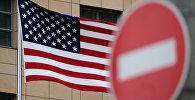 Флаг Соединенных Штатов Америки.