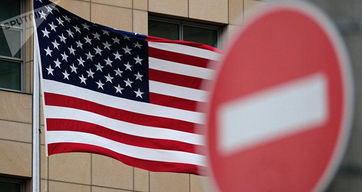Флаг Соединенных Штатов Америки. Архивное фото