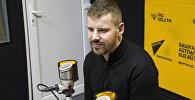 Бизнес-практик Илья Кусакин во время интервью корреспонденту Sputnik Кыргызстан