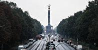 Берлин шаары. Архив