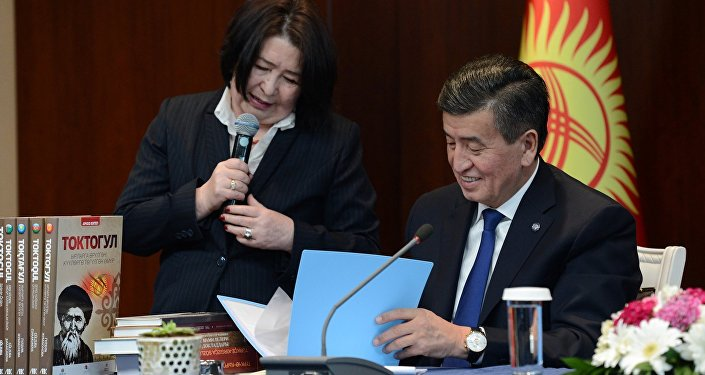 Президенту подарили кыргызско-турецкий словарь, над которым автор работал семь лет, и шесть томов переведенной книги о Токтогуле Сатылганове.