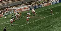 Лучший гол в истории чемпионатов мира выбрали болельщики