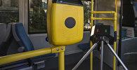 Автобустагы турникет. Архив