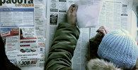 Женщина просматривает объявления о вакансиях в газете. Архивное фото