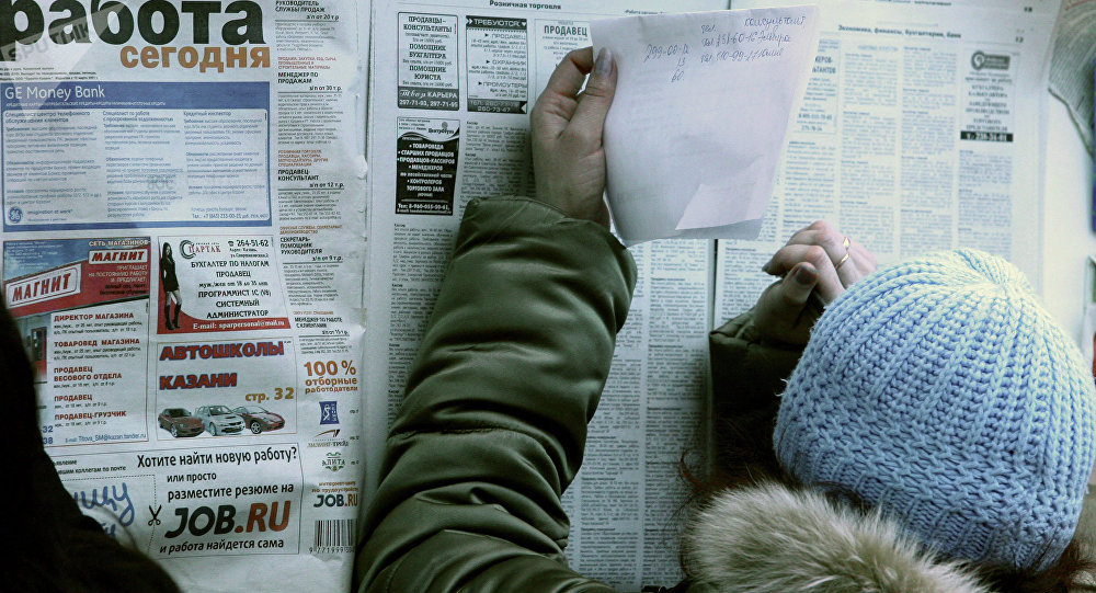 Газета для мигранток