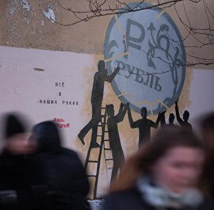 Граффити в поддержку рубля на стене дома в Санкт-Петербурге. Архивное фото
