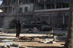 Чыгыш Гута, Сирия. Архив