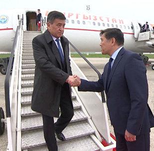 Видео прилета президента Жээнбекова в Бельгию