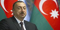 Азербайжандын учурдагы президенти Илхам Алиев. Архив