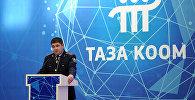 Начальник Главного управления по обеспечению безопасности дорожного движения МВД Канат Джумагазиев