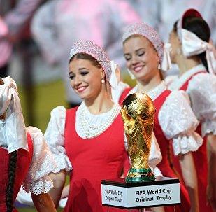 Кубок чемпионата мира по футболу на официальной жеребьевке чемпионата мира по футболу 2018. Архивное фото
