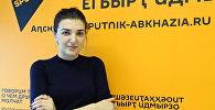 Диетолог Аэлита Шакая на радиостудии Sputnik Абхазия. Архивное фото