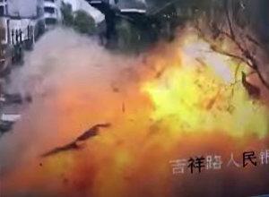 Мощный взрыв в китайском магазине попал на видео