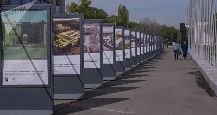 Информационное агентство и радио Sputnik Кыргызстан вместе с мэрией Бишкека открыли фотовыставку Любимый город вчера и сегодня, приуроченную к празднованию 140-летия столицы