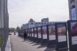 Фотовыставка Любимый город вчера и сегодня, приуроченную к празднованию 140-летия столицы