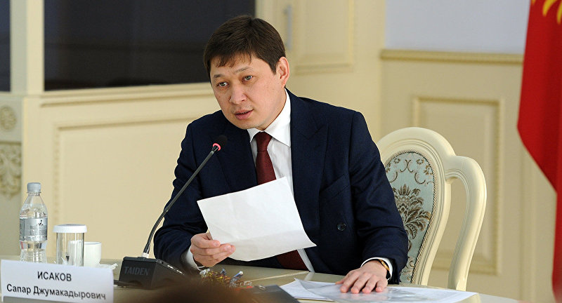 Премьер-министр Сапар Исаков встретился с представителями общественных объединений родных и близких погибших в Апрельской революции