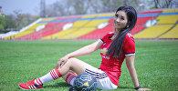 Претендентка на звание Мисс футбол — 2018 Нарис Оморова