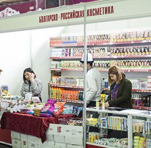 Товары на выставке-ярмарке Кыргызстан-2018 во Дворце спорта в Бишкеке