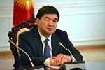 Кандидат на должность премьер-министра Кыргызстана Мухаммедкалый Абулгазиев на внеочередном заседании фракции СДПК