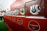 Выставка официальных мячей Чемпионатов Мира по футболу. Архивное фото