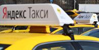 Яндекс такси. Архивдик сүрөт