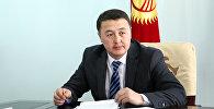 Вице-премьер Замирбек Аскаров. Архивдик сүрөт