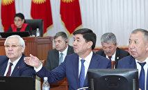 Рассмотрение кандидатуры Абулгазиева в Жогорку Кенеше
