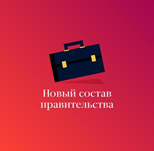 Состав правительства во главе с премьером Мухаммедкалыем Абулгазиевым