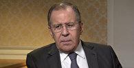 Лавров: ни Путин, ни Трамп не допустят военного противостояния