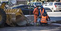 Рабочие во время ремонта одной из улиц Бишкека. Архивное фото
