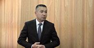 Өзгөчө кырдаалдар министри Нурболот Мирзахмедов