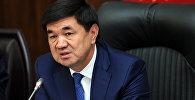 Премьер-министр Мухаммедкалый Абулгазиев бүгүн алгачкы жумушчу кеңешмесин өткөрдү