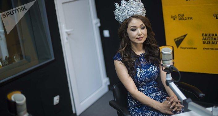 Миссис мира — 2018 Сания Шакирова во время интервью корреспонденту Sputnik Кыргызстан. Архивное фото