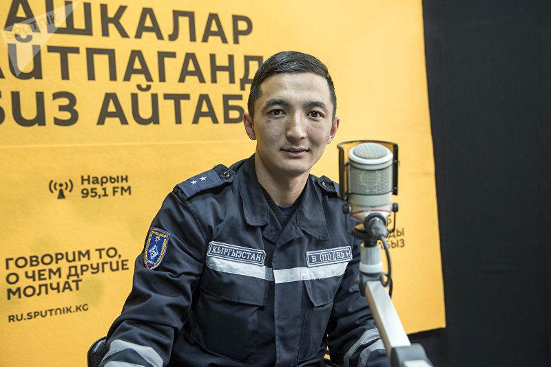 Сотрудник МЧС Бишкексого городского управления Тениз Турсунбеков во время интервью корреспонденту Sputnik Кыргызстан