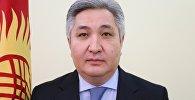 Посол Кыргызстана в России Болот Отунбаев. Архивное фото