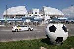 Стадион Фишт в Сочи в преддверии чемпионата мира по футболу 2018. Архивное фото