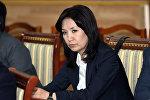 Экс-юстиция министри Айнур Абдылдаева. Архив