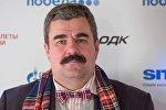 Архивное фото военного эксперта Алексея Леонкова