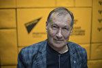 Архитектор Олег Лазарев во время интервью на радиостудии Sputnik Кыргызстан