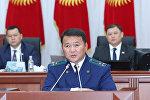 Башкы прокурор болуп дайындалган Өткүрбек Жамшитов