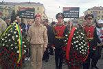 Международный форум Великая Победа, добытая единством: подвиг партизан и подпольщиков в Великой Отечественной войне в Брянске