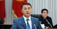 Вице-премьер министр Замирбек Аскаров. Архив