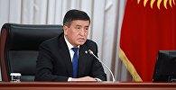 Президент Сооронбай Жээнбеков өкмөт мүчөлөрү парламентте ант бергенден кийин сүйлөдү