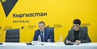 Пресс-конференция Как Кыргызстан экспортирует пищевую продукцию по новым правилам ЕАЭС