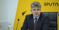 Советник посла России в Кыргызстане Андрей Сургаев