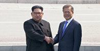 Түндүк Корея менен Түштүк Кореянын президенттери Ким Чен Ын менен Мун Чжэ Ин эки мамлекеттин ортосундагы демаркациялык сызыктан жолугушту