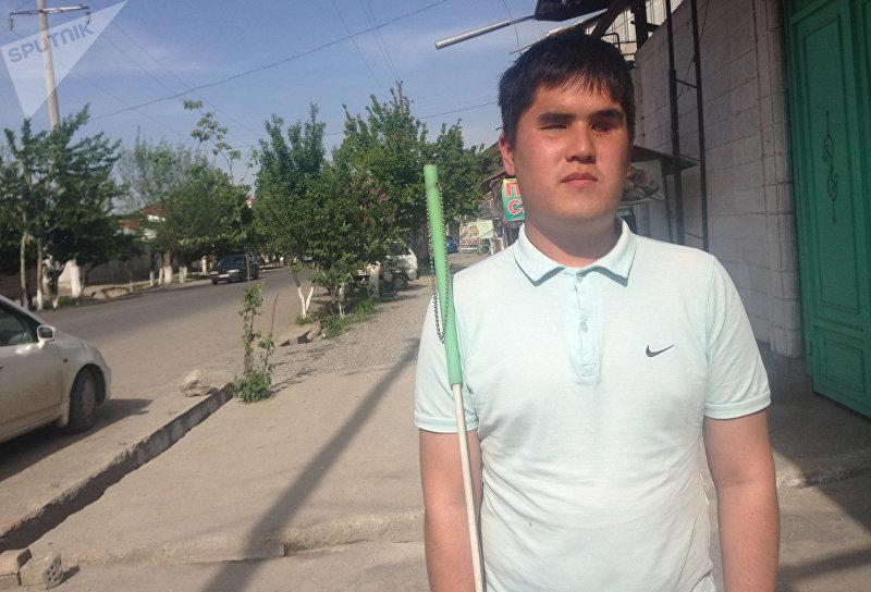 Незрячий студент юридического факультета Жакшылык Кадыров