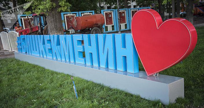 Обновления проспекта Эркиндик в Бишкеке
